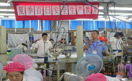 提高服装加工企业安全生产意识  严防灾患于未然