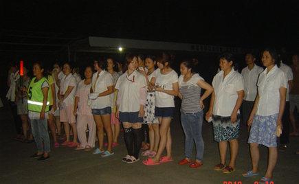 刘潭服装:宿舍楼紧急疏散演习   平安中秋