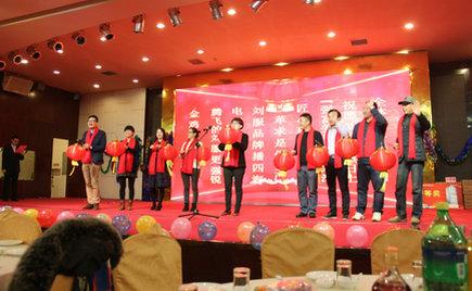 刘潭服装2017年年会热闹上映,给你不一样的饕餮盛宴