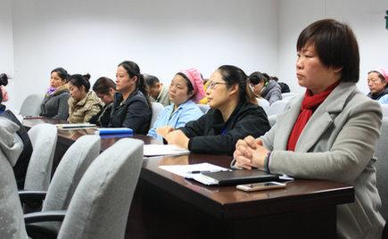 刘潭服装召开第九届五次职代会暨安全生产责任签约会议