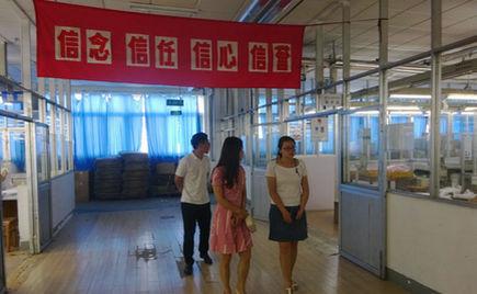 刘潭服装:梁溪区团区委领导来我司指导团建工作