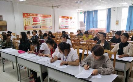 刘潭服装举办第七次新员工入职培训会议