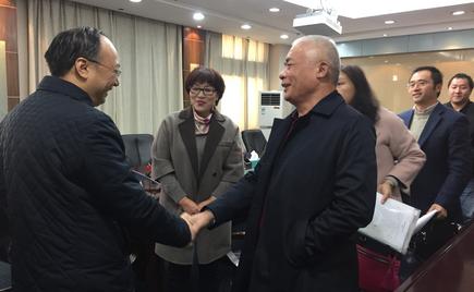 刘潭集团董事长钱伯荣一行与亳州市委书记汪书记座谈交流