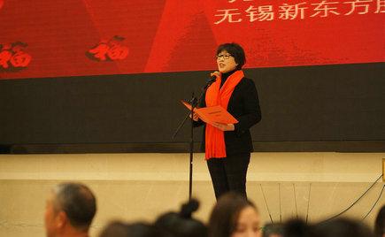 2018年无锡刘潭服装有限公司年会圆满举办