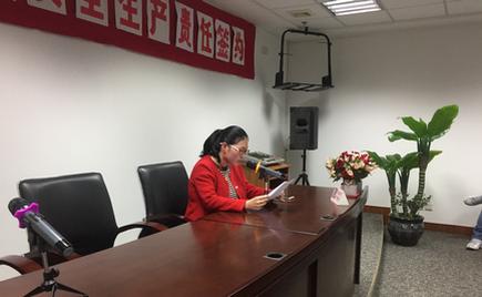 刘潭服装召开第十届一次职工代表大会暨安全生产责任会议