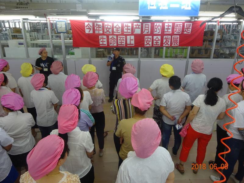 刘潭服装生产加工厂强化安全宣传教育筑牢职工思想防线