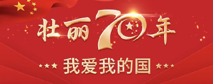 刘潭服装图文征集活动精彩展示(二)