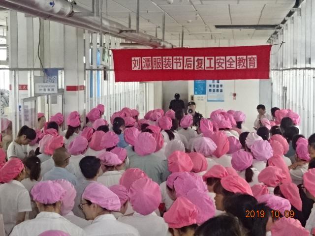 """""""国庆""""节后安全教育培训"""