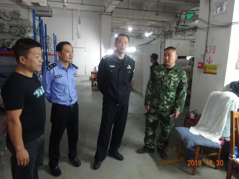 刘潭服装消防安全检查