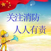 刘潭服装公司宿舍楼紧急疏散演习