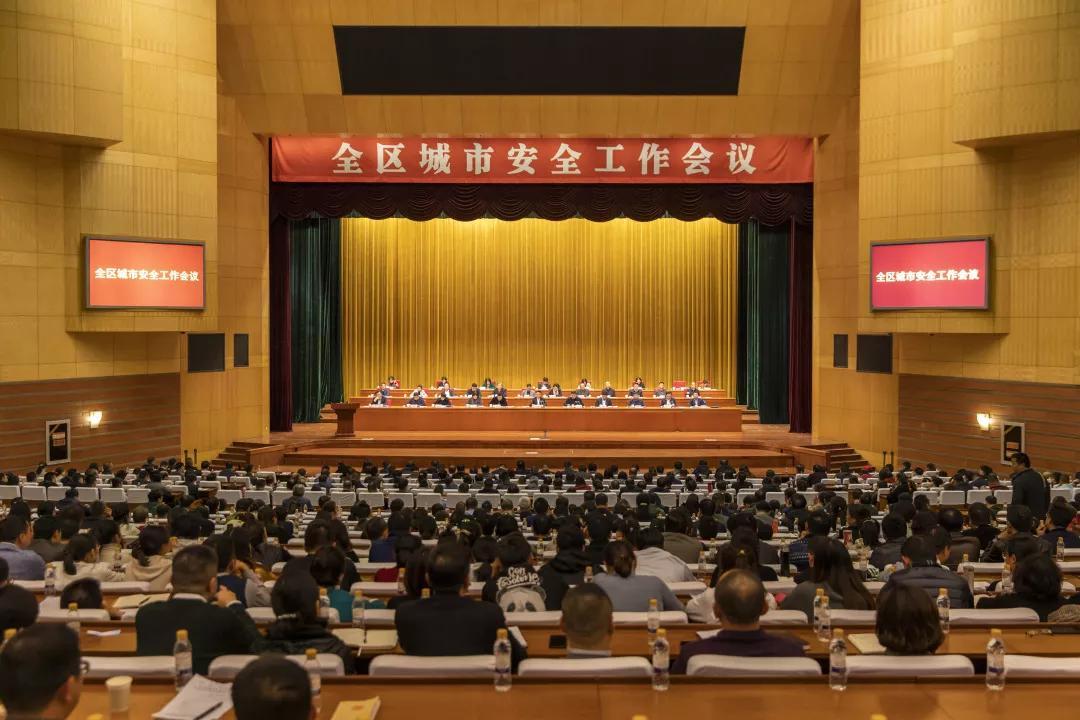刘潭服装公司参加全区安全工作会议