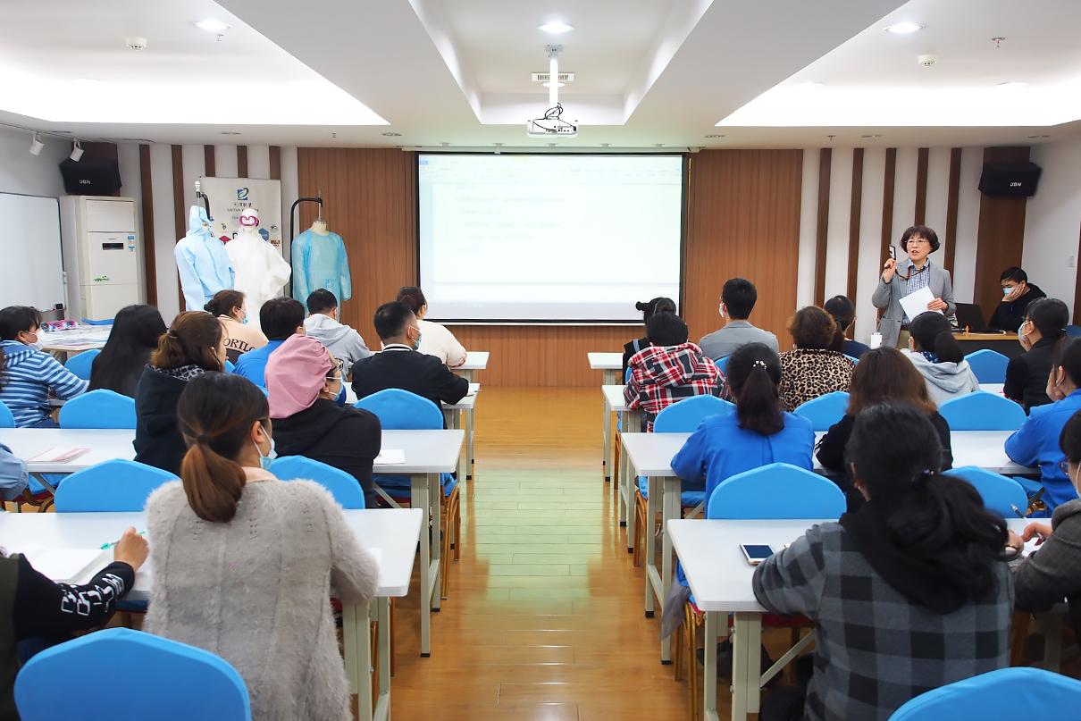 无锡刘潭服装厂的信息化管理之路——MES系统更新学习会议