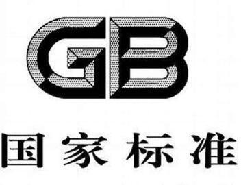 3+2 刘潭服装带你读懂服装检测国家标准
