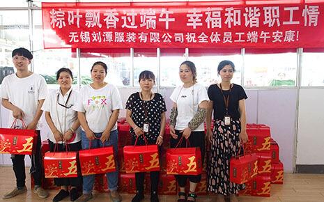 刘潭服装厂:为全体员工发放端午节暖心福利